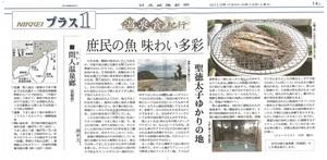 キス新聞.jpg